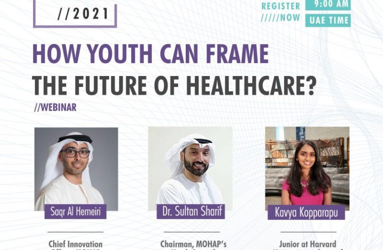 How youth can frame the future of healthcare?